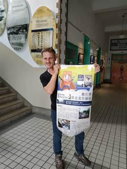 來台13年 前央廣法語節目主持人魏仕傑來民雄辦畫展