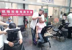 中市勞工局長化身神祕客 為視障按摩服務按讚