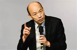 藍委爆美方出「5道考題」給韓國瑜