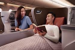 波音787-10 Dreamliner飛台灣 線上活動抽商務艙機票