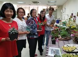 南科科技人中年失業 參加園藝職訓學第二專長