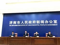 濟南公布惠台實施細則 提供台商台胞更多便利