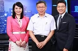 「來!懷萱」成絕響 谷懷萱閃離主持9年《新聞面對面》