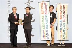 台灣人權促進會 手拿訴求布條領獎