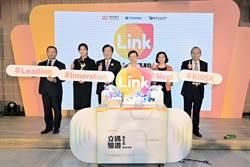 新光銀行攜手票交所、全家便利商店 提供立碼驗證新服務