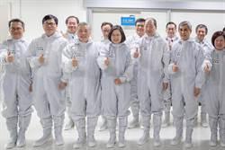 《半導體》參訪日月光,蔡英文:產業發展聚焦2重點
