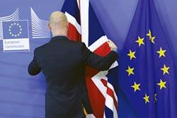 英国与欧盟 达成脱欧协议 英国国会19日进行表决