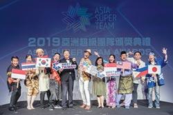 亞洲超級團隊競賽 韓國奪冠