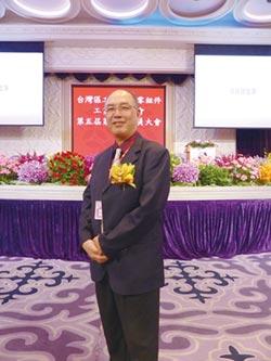 許文憲榮任TMBA理事長 帶領會員廠商開創新局