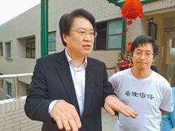 林右昌緩頰 造反說對蔡蘇不公平