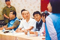 韓轟民進黨做盲腸線騙選票