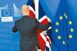 脫歐新協議4重點 繞著北愛轉