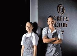 女雙主廚客座Chefs Club Taipei 寶島好食材上桌