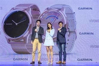 Garmin新一代vivomove系列登場 粉嫩的新形象吸新客