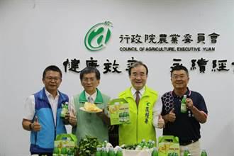 台灣香檬銷陸發財 屏東農民的新綠金