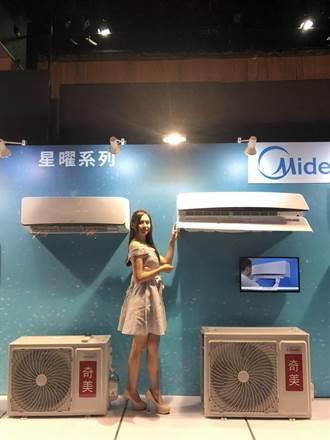 奇美家電攜手美的集團 搶攻台灣家電市場