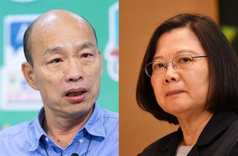 國民黨總統參選人韓國瑜(左)、民進黨總統蔡英文(右)。(圖/合成圖,本報資料照)