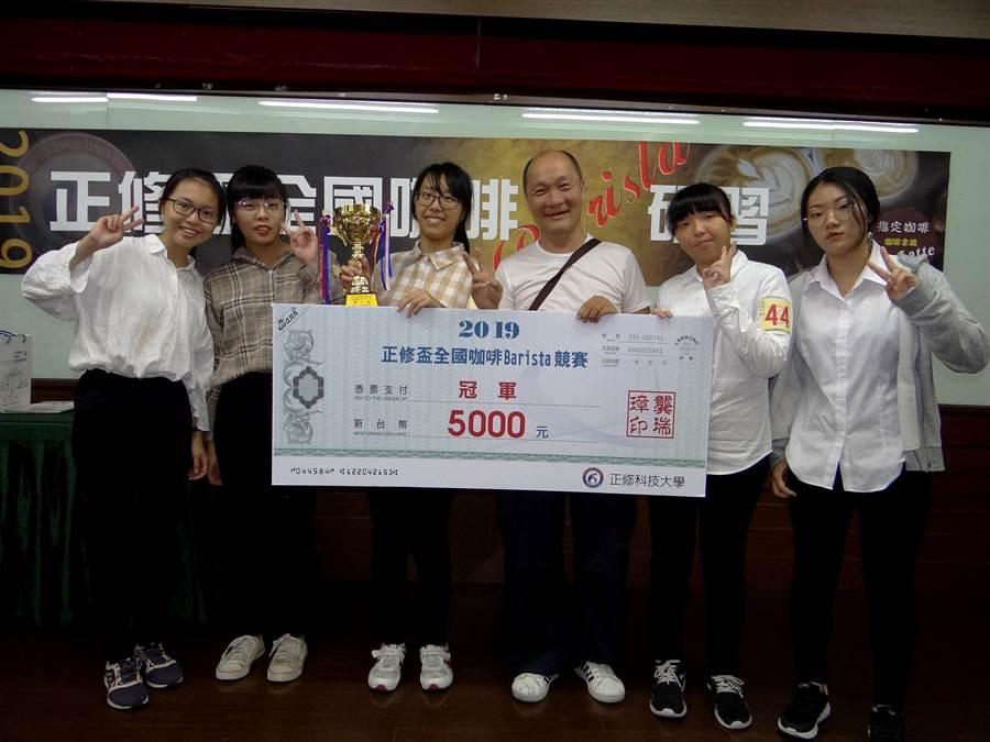 亞洲餐旅黃筱雅(左三)勇奪「2019正修盃全國咖啡Barista賽」第一名,開心之情溢於言表。(林雅惠攝)
