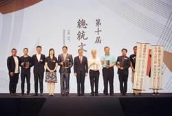 總統文化獎5得主 共創新時代台灣精神