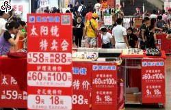 對陸經濟增長擔憂 國際油價美股下跌
