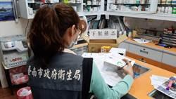胃藥含NDMA調查公布 台南市衛生局監督藥品回收