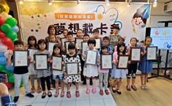 280位學童彩繪就業巡迴車 深入家庭宣傳就業服務