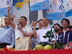 挺立委參選人李武龍 韓:做不好就下台