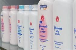 嬰兒爽身粉含微量石棉 嬌生回收3萬瓶
