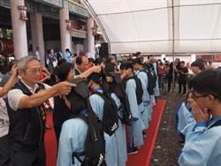 中市孔廟成年禮 學子著古代書生服受冠「轉大人」