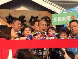 韓國瑜搭台鐵「永保安康」盼台灣人民永保安康