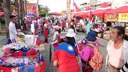 韓國瑜台南造勢 馬吳韓合體 現場擠進10萬人高喊凍蒜
