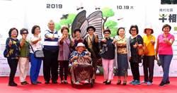 埔里木生昆虫博物馆百周年纪念活动 让大家回顾歷史
