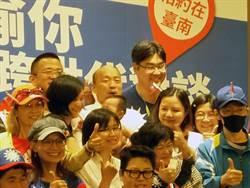 韓國瑜走出同溫層 首場座談傾聽青年聲音