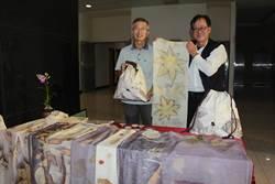 公館中義社區發展移印技術 植物色彩紋路如實轉印