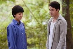 黃文星深情告白 林玟誼笑打臉:像兩個少男的告白