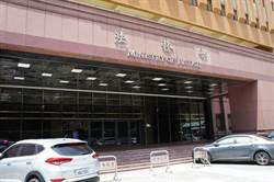 港女分屍案法務部駁斥:港無管轄權說法