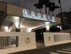 韓國瑜台南造勢遭丟雞蛋  警政署:譴責暴力行為、依法偵辦