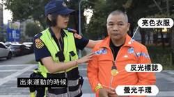 中山分局拍宣導短片  加強銀髮族交通安全觀念