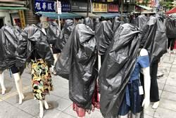 2019艋舺服飾購物節