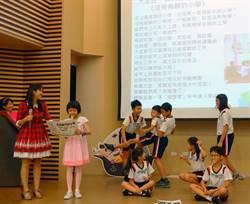 三重五華國小小作家 新北市圖新書發表