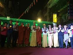 緬甸光明點燈節 千人中和祈福歡慶