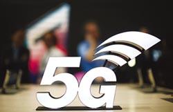 新加坡明年推商用5G網路