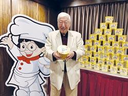 最貴泡麵 南僑小廚師黃豆豬腳麵一碗288元