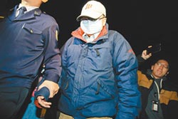 法界人士稱 陳來台投案不符自首