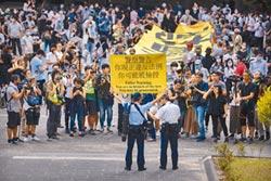 民陣明遊行遭拒 批港警因噎廢食