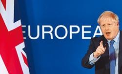 英今開特別國會 新脫歐協議有望通過