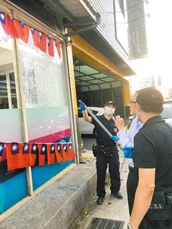 不滿掛國旗 2嫌槍擊議員服務處