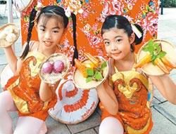 六堆秋收祭 還福謝天吃澎派