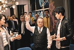 浪琴力挺台灣電影 腕表襄助《聖人大盜》