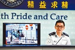 港警反對明遊行 民陣放話公民抗命